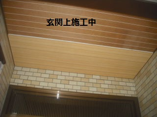 f0031037_2084914.jpg