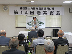 当公社の第14回通常総会開かれる_d0247345_1721966.jpg