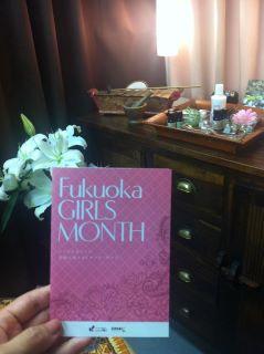 Fukuoka GIRLS MONTH 5月30日~6月30日開催中!_f0140145_1461485.jpg