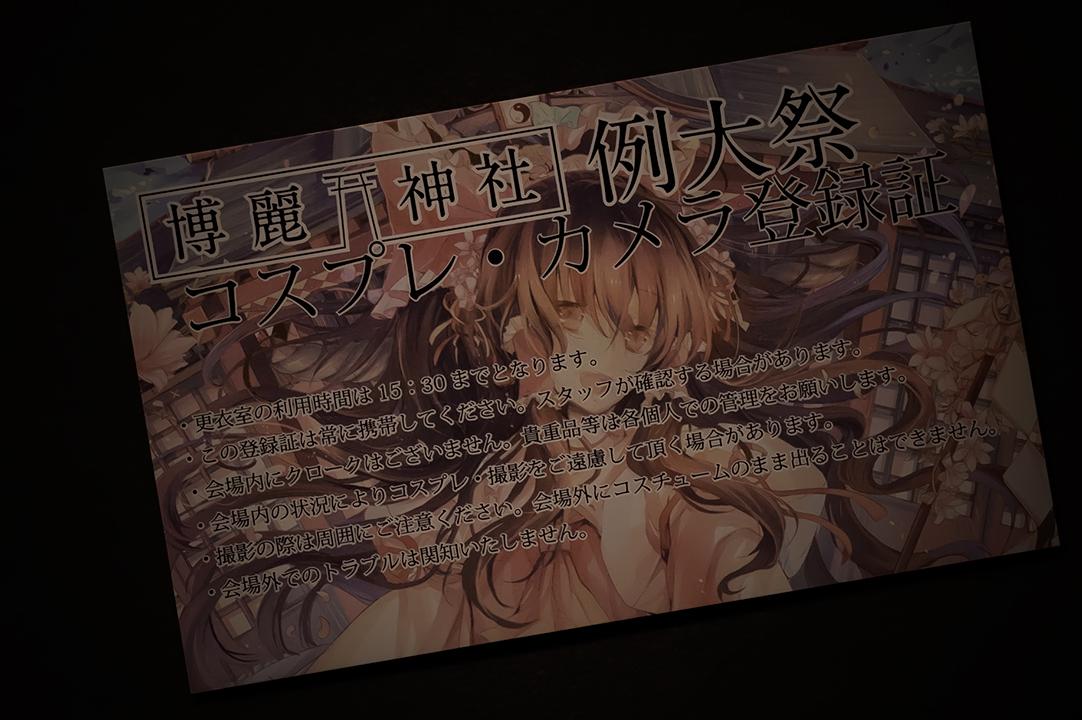 b0223147_024850.jpg