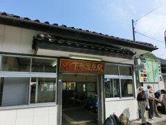 富士川街道第5回 下部温泉から身延へ_f0019247_18325383.jpg
