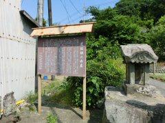 富士川街道第5回 下部温泉から身延へ_f0019247_18401619.jpg
