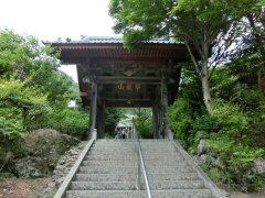 富士川街道第5回 下部温泉から身延へ_f0019247_18482537.jpg