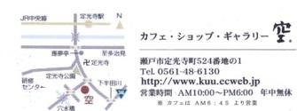 f0202151_12361884.jpg