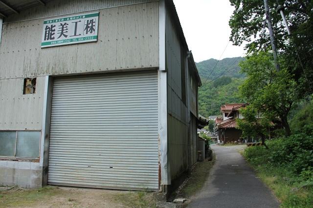 高下橋から、風呂之本へ通じる、熊野川沿いの里道を歩く_b0095061_14311751.jpg