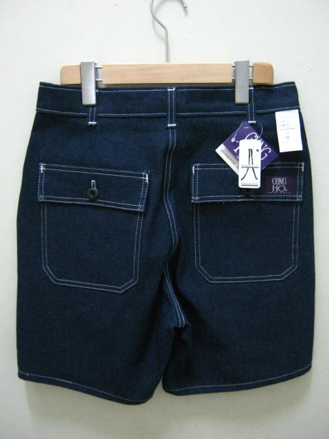 Short Pants_b0121563_16184323.jpg
