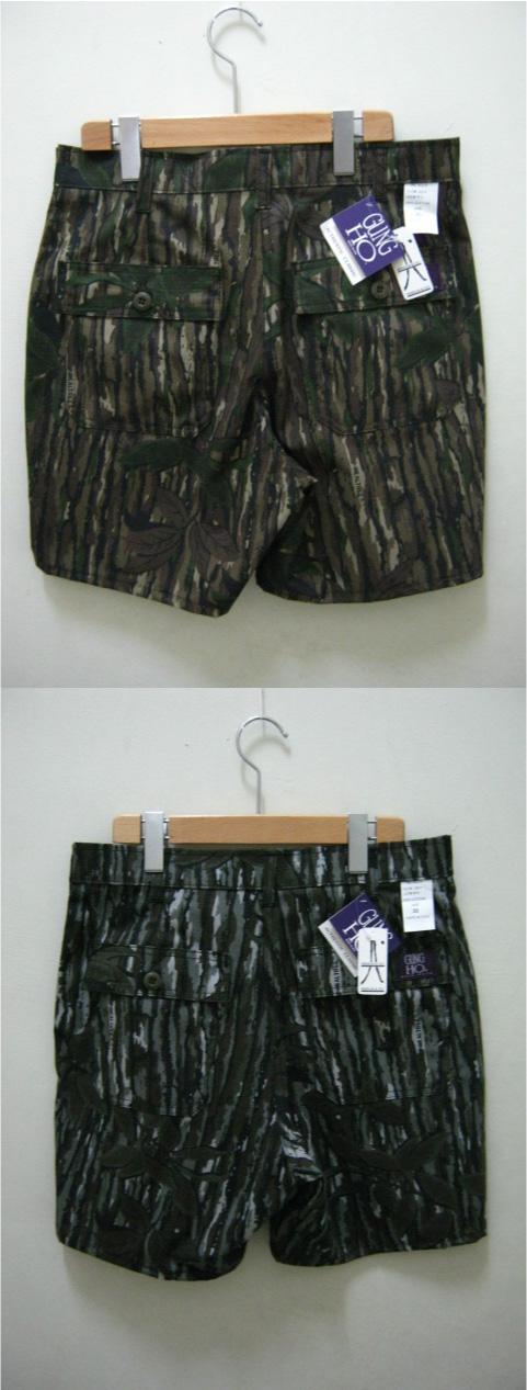 Short Pants_b0121563_18163459.jpg