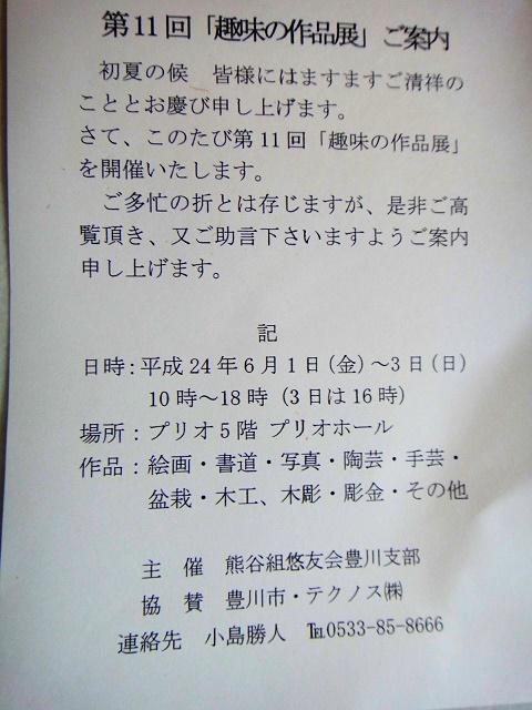 f0185466_7321736.jpg