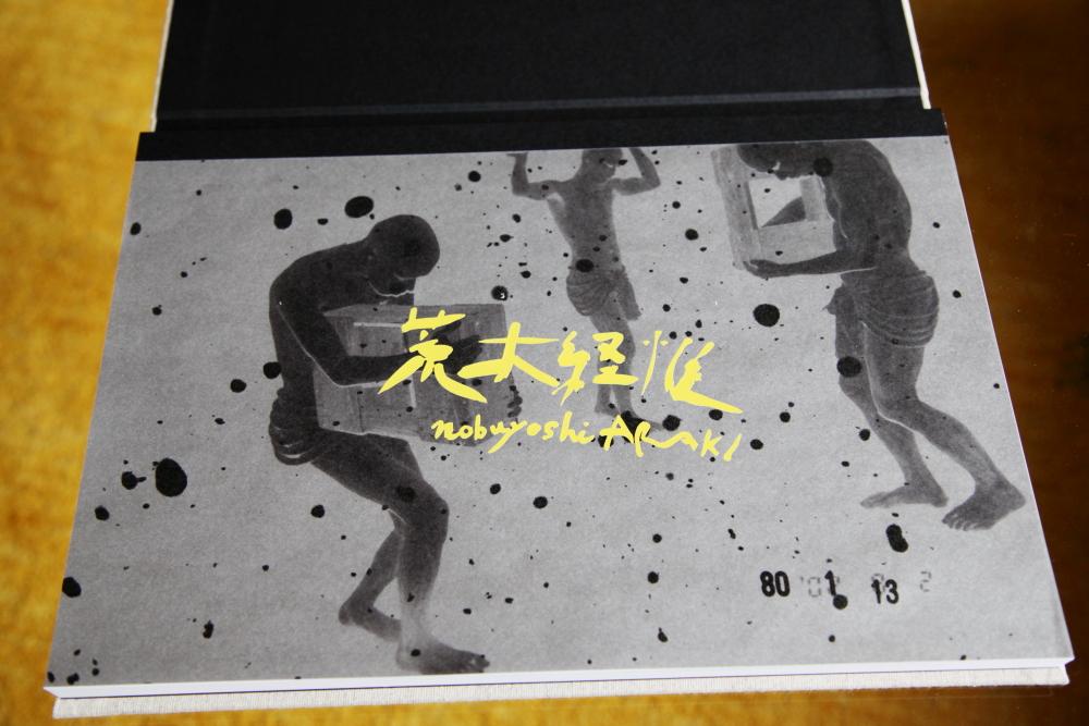 荒木経惟  NOBUYOSHI ARAKI 「TO THE PAST」_c0016177_1422924.jpg