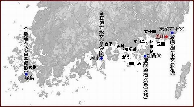 1592 閑山島戰役_e0040579_2101758.jpg