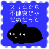 d0247281_12381618.jpg