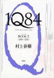b0037682_19575714.jpg