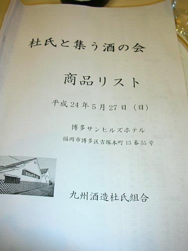 b0154584_841382.jpg