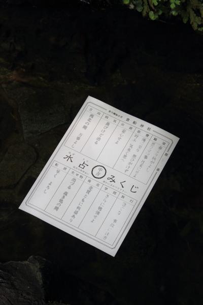 貴船神社_e0051888_23361496.jpg