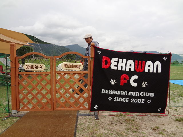 DEKAWAN FC 10th Anniversary Meeting_b0135889_22184651.jpg