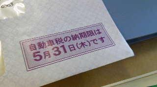 b0194995_7505074.jpg