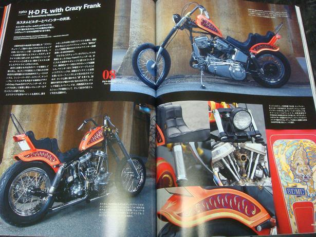 Magazine_c0153300_2110516.jpg