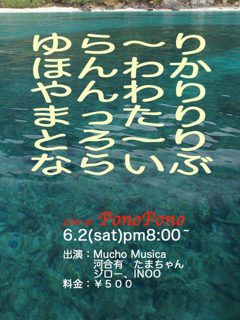 f0219901_746279.jpg
