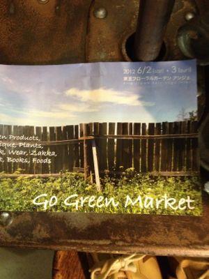 GO GREEN MARKET_b0120103_2315118.jpg