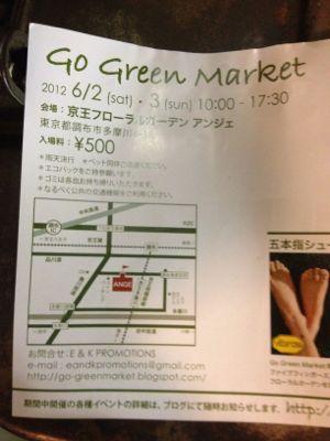GO GREEN MARKET_b0120103_2315322.jpg
