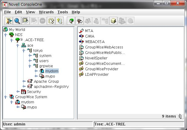 GroupWise 6.5 -> GroupWise2012 への update - 3_a0056607_1261434.jpg
