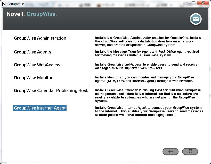 GroupWise 6.5 -> GroupWise2012 への update - 4_a0056607_14544153.jpg