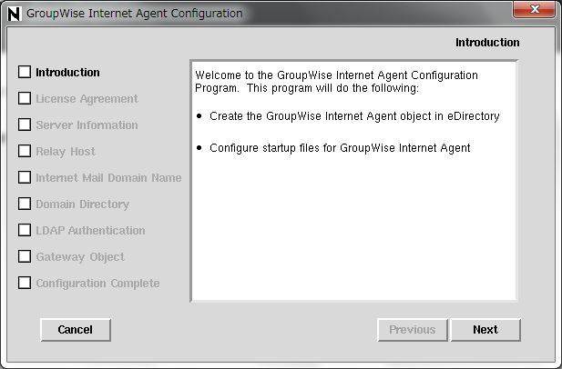 GroupWise 6.5 -> GroupWise2012 への update - 4_a0056607_14574170.jpg