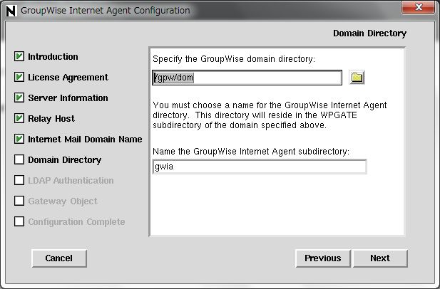GroupWise 6.5 -> GroupWise2012 への update - 4_a0056607_1523769.jpg
