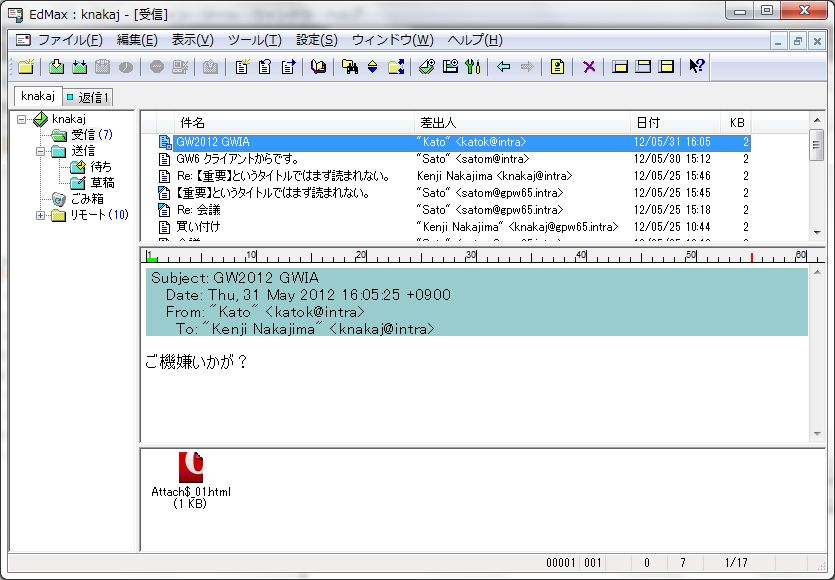 GroupWise 6.5 -> GroupWise2012 への update - 4_a0056607_1665284.jpg
