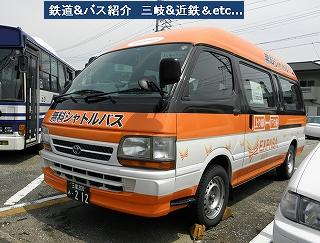 VOL,1966  『三岐バス 富田車庫にて 2 』_e0040714_231128.jpg