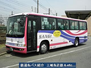VOL,1966  『三岐バス 富田車庫にて 2 』_e0040714_23122058.jpg