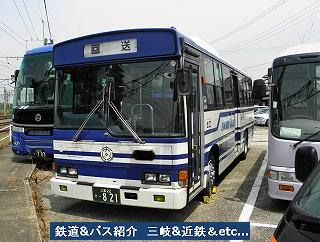 VOL,1966  『三岐バス 富田車庫にて 2 』_e0040714_238216.jpg