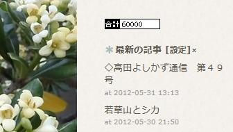 f0129416_17253212.jpg