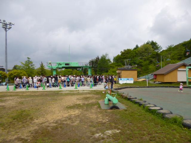 芝桜見に行きました★in茶臼山 (^‐^)ゝ_c0213517_12163348.jpg