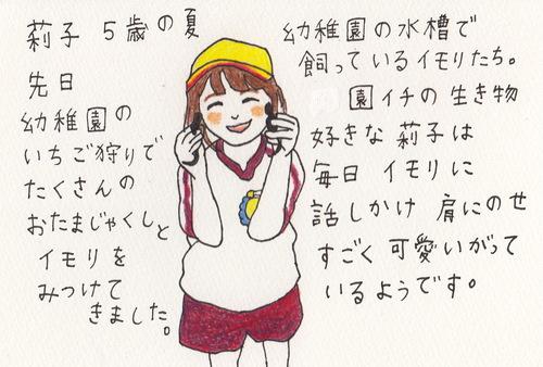 d0127917_2013746.jpg