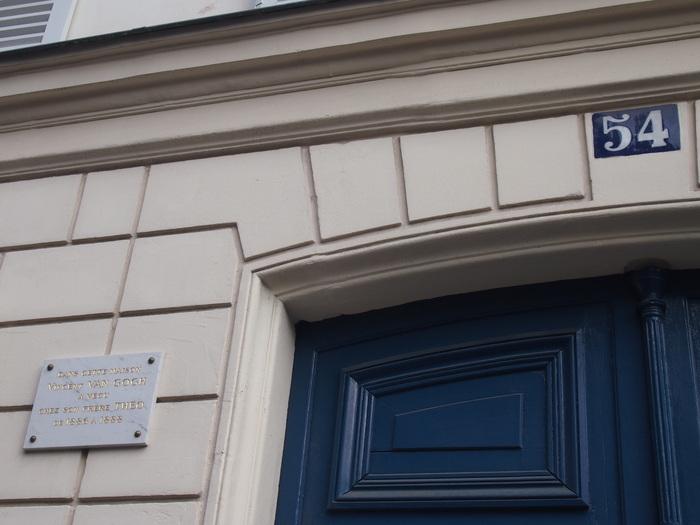 2012 2月 パリ Montmartre ツアーに参加しました_f0062122_7295646.jpg