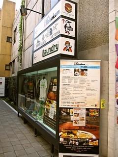 東京出張報告!_f0191324_94532.jpg