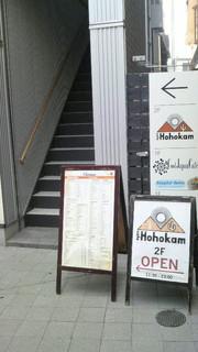 東京出張報告!_f0191324_95469.jpg