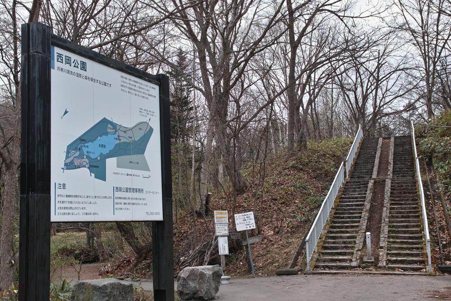 西岡公園(札幌市豊平区)_c0223825_1263051.jpg