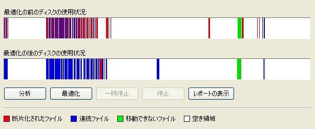 c0138727_20144417.jpg