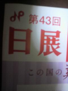 f0040734_1620411.jpg
