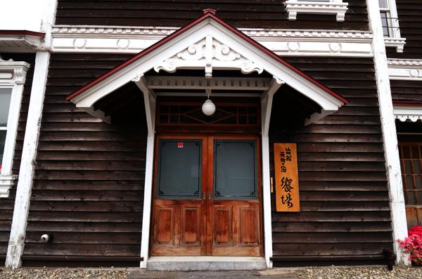 函館(2)_b0175635_12573459.jpg