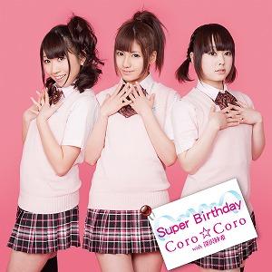 舞台『GIRLS BEAT~旅立ちのうた~』に、Coro☆Coro with 深沢紗希の3人が出演!_e0025035_9213826.jpg