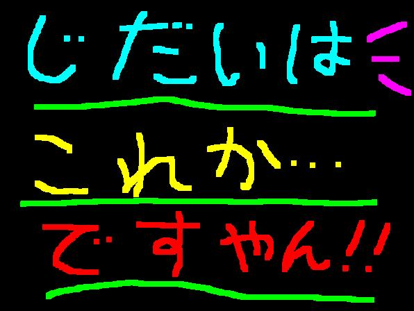 f0056935_19324838.jpg