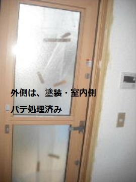 f0031037_2033139.jpg