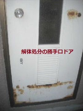 f0031037_20342723.jpg