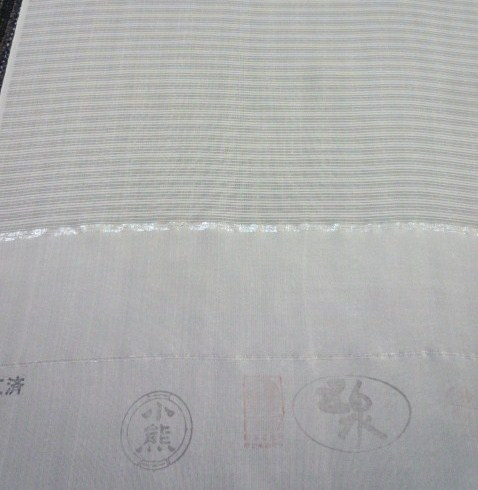浅見の試作の夏襦袢・お洒落な東京からのお客様。_f0181251_16482557.jpg