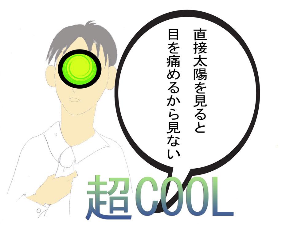 b0230152_20511133.jpg