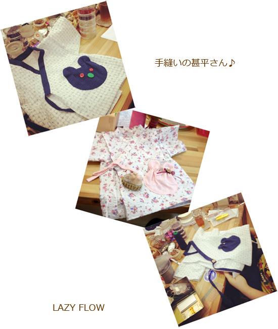 ワークショップ*手縫いの甚平さん*_f0023062_15235688.jpg
