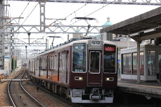 阪急7018F 西北急行_d0202264_659473.jpg